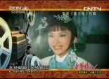香港长城三公主, 夏梦, 石慧, 陈思思 #3