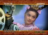 香港长城三公主, 夏梦, 石慧, 陈思思 #5