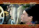 香港长城三公主, 夏梦, 石慧, 陈思思 #6