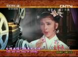 香港长城三公主, 夏梦, 石慧, 陈思思 #10