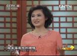 功夫中国 八极拳 9