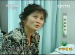 国医奇术 - 节气针灸治顽症 2