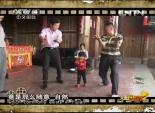 功夫中国 白鹤拳 2