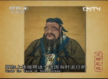 赵氏孤儿 千古文人侠士梦 5