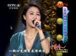 郑裕玲影视生涯及名曲演唱 #2