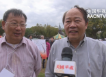第十五届华盛顿中国文化节昨天在首都华盛顿举行