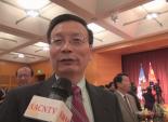 中国驻美大使馆庆祝中华人民共和国成立64周年