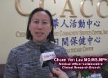 美国政府关门 华人活动中心举办捐血活动
