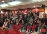美中工商联合会成立二十周年庆典晚会