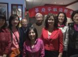 华府地区安徽同乡会2014年春节及年会