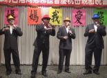 台湾同乡联谊会举办母亲节晚会