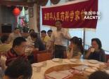 美国华人医药科学家协会举办夏季研讨会