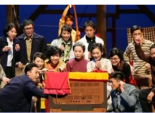 """话剧 """"宝岛一村"""" 在北美巡回演出受到观众强烈反响"""