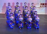 大华府地区中国大专院校联合会举办新年同心欢乐晚会