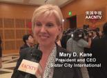 美国友好城市协会总裁玛丽٠凯恩(Mary D. Kane)