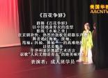 银星舞蹈中心 2015年 汇报演出10