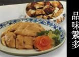 百合圆餐馆