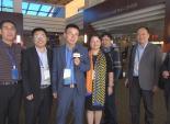 中国旅美科技协会第23届年会 - 中国成都代表