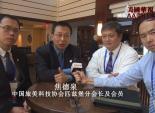 中国旅美科技协会第23届年会 - 美国匹兹堡代表