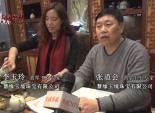 中国翡翠玉石专家- 介绍玉的价值