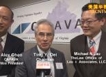 美国维州亚裔大同盟(CAPAVA)州长政策见面会