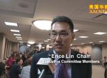 Executive Committee Members Chair -Eric Lin 讲这次活动