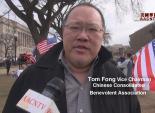 美国首都华盛顿华人声援警官Peter Liang