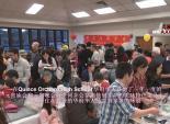 2016 华府华人开始了一年一度的 元宵庙会和元宵晚会