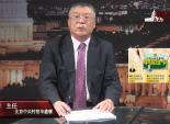 怎样申请中国绿卡
