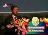 2016天然药物国际化高峰论坛及第二届生物效价研讨会