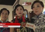 中国宁夏观众观看李洪涛抽象艺术油画作品展感想