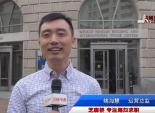 中国上海芝麻桥 运营总监 姚海慧 讲海归求职
