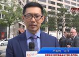 美国安生文教交流基金会中国上海代表处  卢宪伟主任 讲青年使者项目