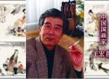 有幸采访到中国国画家 - 著名画家 王宏喜