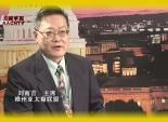 美国亞太裔事務總統顧問委員會成員辭職(英文版)