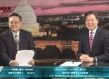 美国前任劳工部副部长白宫内阁秘书长华裔 - 卢沛宁的采访(英文版)