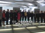 北京-华盛顿建立姊妹机场 BCIA -  DULLES Sister Airports
