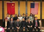 美国亚洲艺术学会、美国文化艺术基金会为黄月等八位中国画家颁奖
