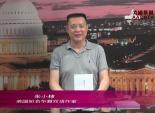 知名华裔双语作家 - 朱小棣