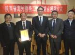 陕西省海外侨务办在华府地区成立工作联络点