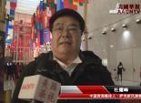 中国资深媒体人、萨克斯风演奏家 -  杜耀峰