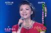 山西民歌舞蹈晚会(下)2