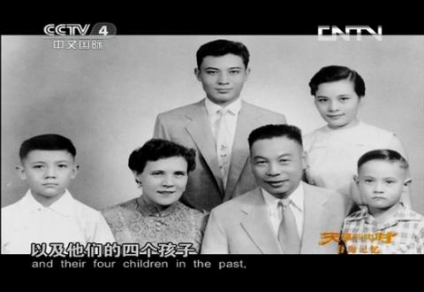 80年代后台湾政坛与蒋家后代 蒋介石与蒋经国父子