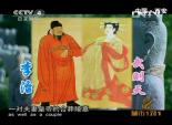 魅力古城 中国·西安-泰国·曼谷 4
