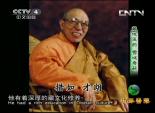 千年雪域奇葩-藏医药奇效 7