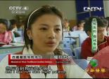 千年雪域奇葩-藏医药奇效 8