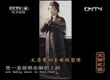 解密中国十大名画之《清明上河图》 5
