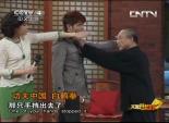 功夫中国 白鹤拳 9