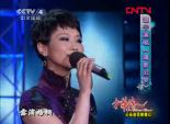 郑裕玲影视生涯及名曲演唱 #3