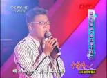 郑裕玲影视生涯及名曲演唱 #4